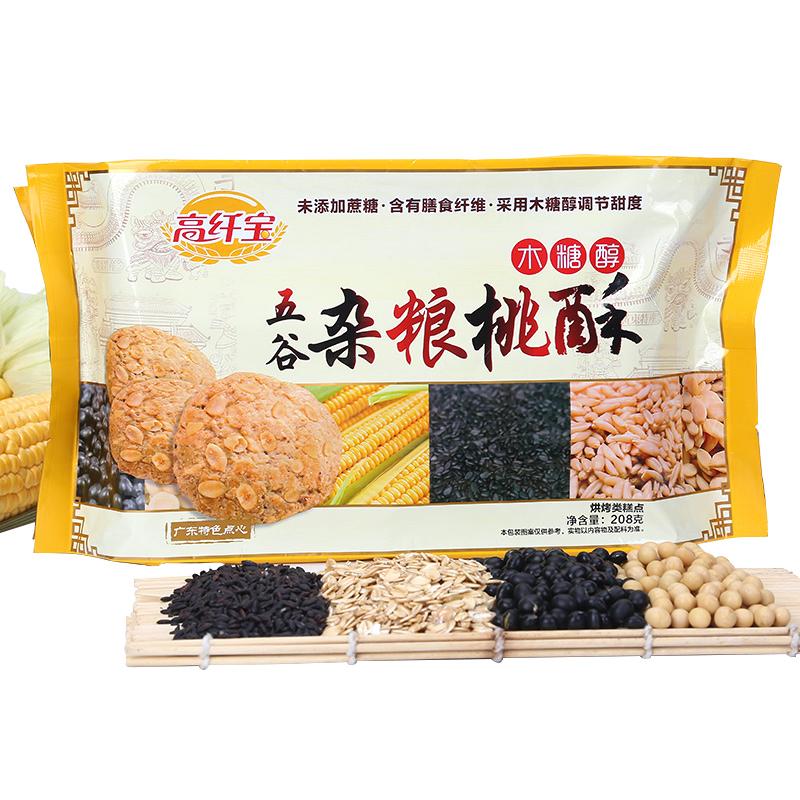 高纤宝——木糖醇五谷杂粮桃酥