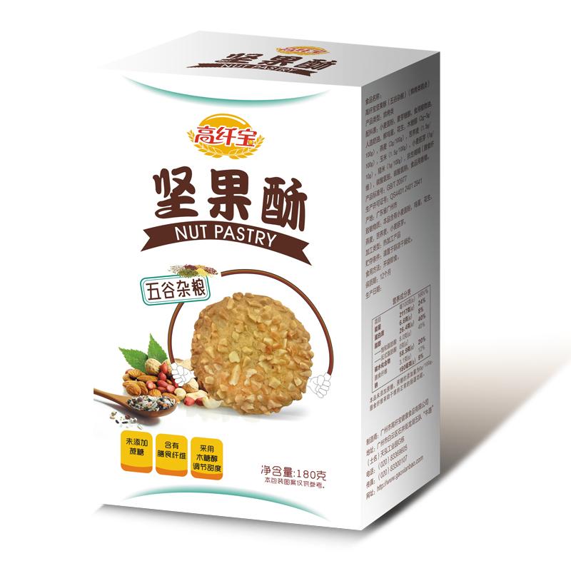 高纤宝——木糖醇坚果酥(五谷杂粮)