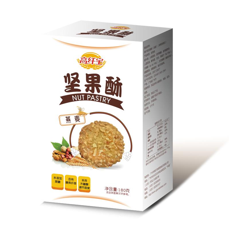 高纤宝——木糖醇坚果酥(燕麦)