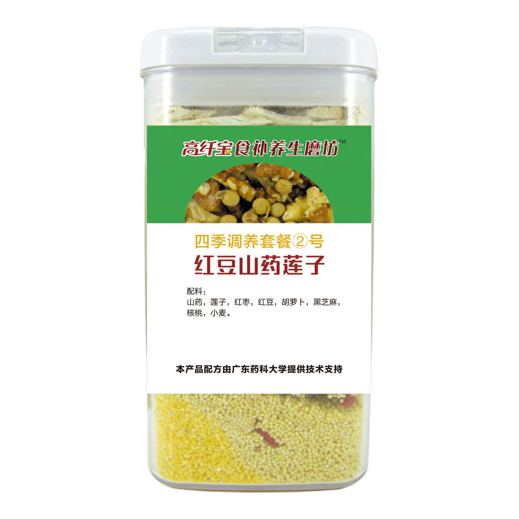高纤宝——四季套餐2号红豆山药莲子