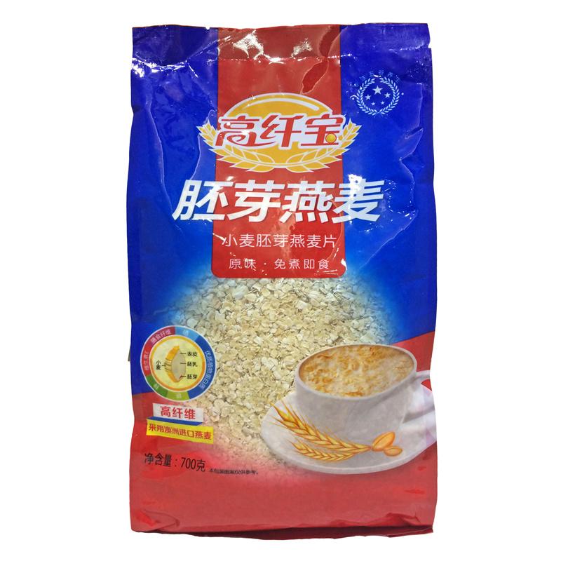 title='高纤宝新品——700g胚芽燕麦'