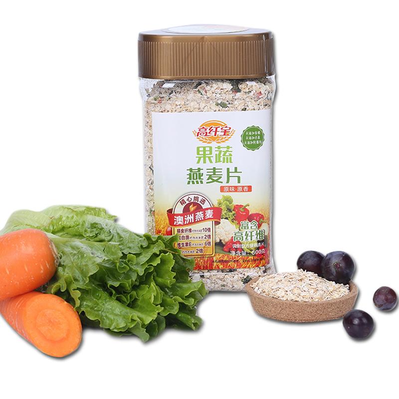 高纤宝——果蔬燕麦片