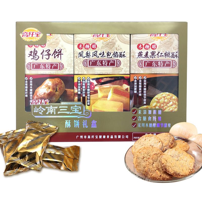 title='高纤宝——岭南三宝礼盒'