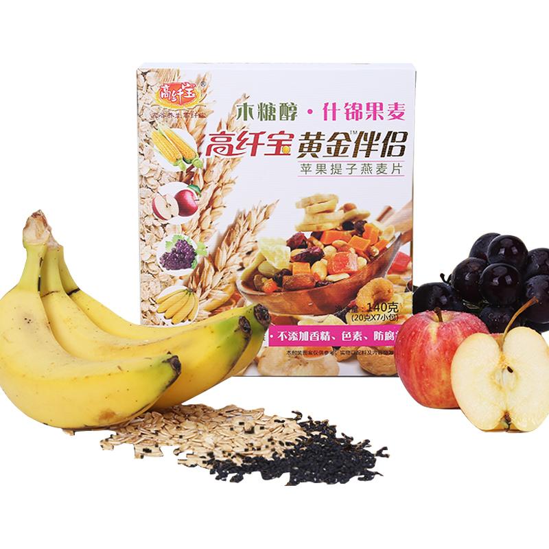 title='高纤宝——黄金伴侣苹果提子燕麦片'