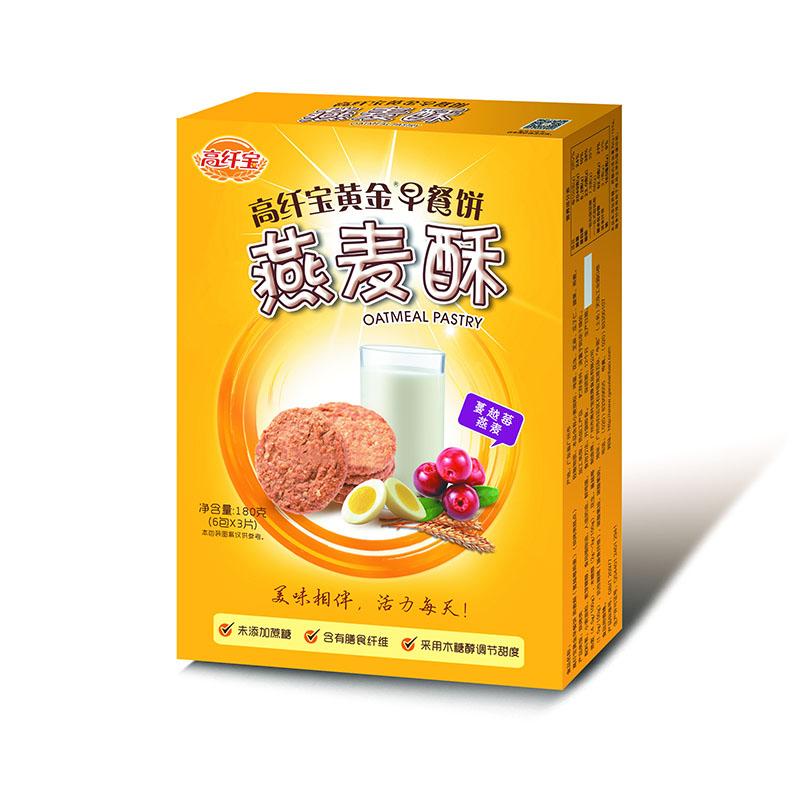 高纤宝——木糖醇燕麦酥(蔓越莓燕麦)
