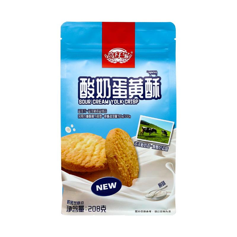 高纤宝 酸奶蛋黄酥饼干208g休闲零食代餐饱腹蛋黄酥营养早餐无糖饼干小吃