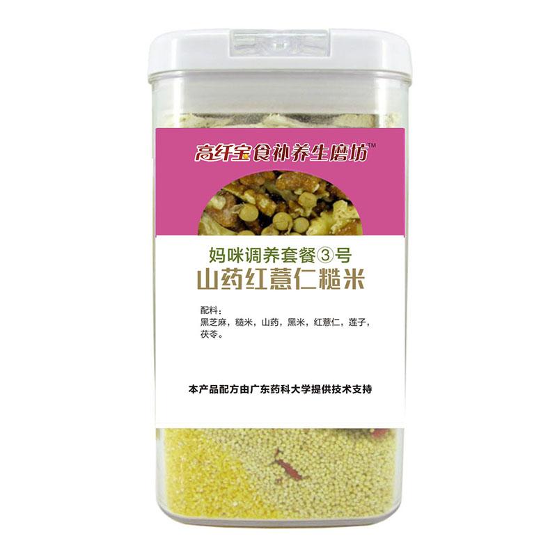 高纤宝——妈咪套餐3号山药红薏仁糙米
