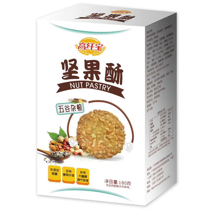 高纤宝——木糖醇坚果酥(苦荞麦)