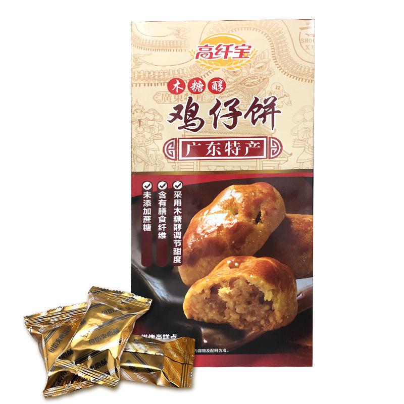 高纤宝——木糖醇岭南鸡仔饼
